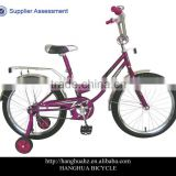 Russia style kids bike cheap price four wheel bike for adults and factory OEM made(HH-K2008)