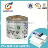 Pe Protective Film,Ldpe Plastic Film Scrap,Anti scratch,easy peel