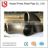 Factory Short radius carbon steel pipe and fittings 90 degree elbow
