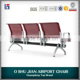 2016 public place barber waiting chairs for salon                                                                         Quality Choice                                                                     Supplier's Choice