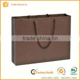 Recyclable Shiopping Kraft Paper Bags