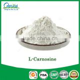 Comepetitive Price L-Carnosine Powder