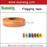 Can be customized bind tape for various application Image