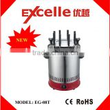 8 skewers EG-08T new fashion automatic electric rotating vertical kebab grill                                                                         Quality Choice