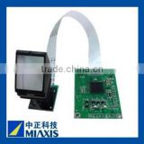 SM-621A OEM Optical Biometrics Fingerprint Reader fingerprint switch for Android POS Terminal