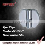Modern Wholesale Free Sample Factory Directly Zinc Alloy High Quality Toilet Accessories Furniture Hinge