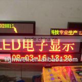 waterproof P10 semi-outdoorindoor/outdoor p10 red color moving/scrolling/running message led display signs