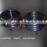 High effeciency High anti-corrosion coaxial tube in tube heat exchanger for sailing boat sea water fish pool