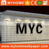 beautiful decorative leather pvc 3d wall panel modern PVC 3d wall board