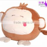 Monkey Animal Bean Bag Chair