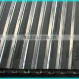 prime roofing sheet