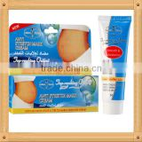 The newest After Pregnancy Cream Stretch Mark Removal Cream