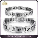 KSTONE 2015 316L Stainless Steel Heath Magnetic Anti-Fatigue Energy Balance Bracelets For Lovers