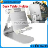 low investment business idea sticky suction mount anti-theft restaurant tablet holder, aluminum tablet stand silver