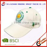 Alibaba China 3D embroidered customized wholesale promotion fashion golf hats and caps men or girl