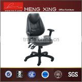5 Star small office chair with locking wheels office chair locking casters leather chair