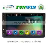 7 Inch Android Car Dvd For Universal car gps navigation Touch Screen 2 Din Auto Car Audio Radio Player Support 3g & Wifi
