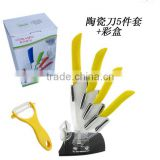 Wholesale modern 5pcs knife set kitchen white blade ceramic knives with ceramic handle