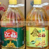 100 Purity Refined Soya Beans Oil