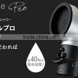 Reliable european shower head with multiple functions made in Japan