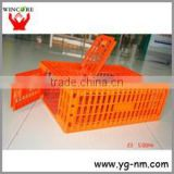 Best quality Plastic Removable poultry cage