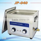 Industrial ultrasonic cleaning machine cleaning Alliance JP-040 10l Parts Hardware circuit board circuit board cleaner