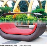 Outdoor lounge chair with canopy/sun lounge (BF10-R108)
