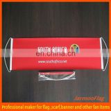 retractable hand roller banner