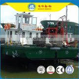 Sand Transportation Ship Capacity100T Hot Sale China