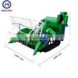 Hot Sale 2015 New Self Propelled Agricultural Grass /rice Combine Forage Harvester Machines