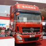 Dongfeng 4x2 LHD/RHD Tractor Truck,Mahindra Tractor Price, Mini Tractor Price DFL4251A with Cummins Engine