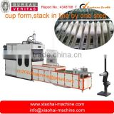 2016 HAS VIDEO CK660 Disposable plastic cup making machine Price for thermoforming Juice Cup , water Cup                                                                         Quality Choice                                                     Most Popula