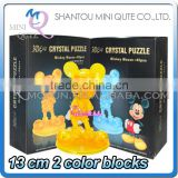 Mini Qute 3D Crystal Puzzle Cartoon model Mouse Animal building Adult kids model educational toy gift NO.MQ 012