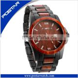 Auto Date Water Resistant Alarm Feature Natural Wood Steel watch