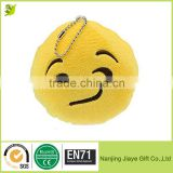 Kawaii Emoji Yellow Round Cushion Stuffed Soft Plush Key Chain Toy Bag Keychain