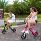 Onward promotion folding mini electric bike mini bikes for sale cheap price of sitting chariot