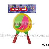 Stick ball set ,kings sport toys