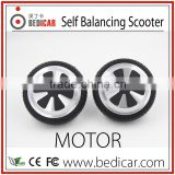 Bedicar self balancing scooter parts electric scooter Motor 350W 6.5inch