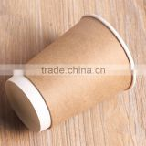 Wholesale Custom logo printed Disposable kraft paper cup                                                                                                         Supplier's Choice