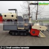 2-Cylinder track Combine harvester 4LZ-1.2 mini rice harvester                                                                         Quality Choice