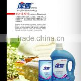 OEM/ODM soap detergent liquid names of laundry detergents