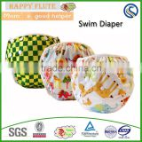 New Design Cloth Swimming Nappies Reusable Baby Swim Diapers Cheap Swim Pants