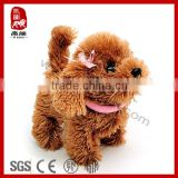 Stuffed plush toy walk bark electronic dog                                                                         Quality Choice