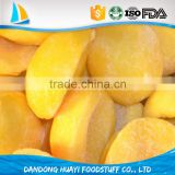 2015 new crop iqf frozen yellow peach