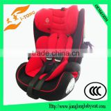 2016 New Model simple baby safety car seat for child