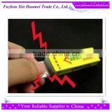 Magic tricks of Chewing Gum which can Electric Shock People                                                                         Quality Choice                                                     Most Popular