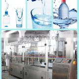 factory machine/bottled water packing line/liquid energy machine/pet bottle plant