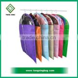 Nice -looking nonwoven suit cover,leather suit cover bag