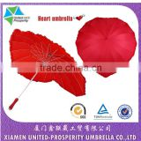 Romantic and sweet frill heart shape lover aluminium stick umbrella with EVA foam handle                                                                         Quality Choice