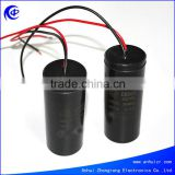 washing machine capacitor 500vac capacitor cbb60